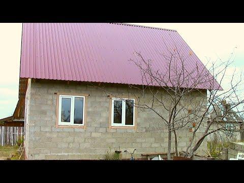 Дешевый Дом за 280 тысяч рублей Своими руками.