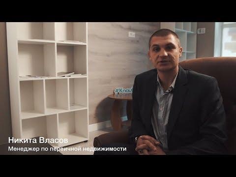 Ремонт квартиры в новостройке Севастополь - цена, с чего, начать, дизайн-проект