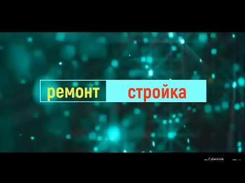 реставрация любых  дверей, окон-ПВХ. Борисов-Минск. Ремонт дверей