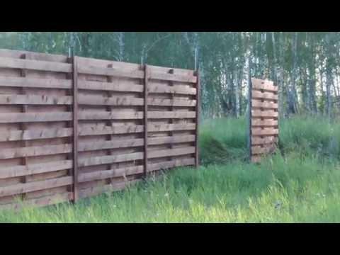 Деревянный забор своими руками (Часть 5)