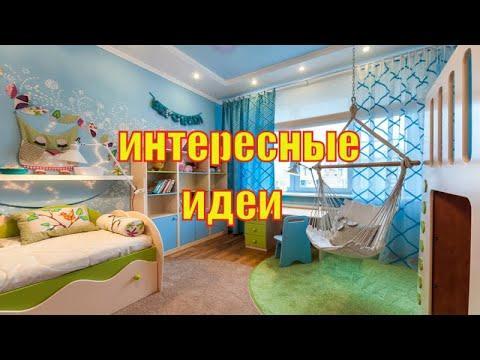 Ремонт детской комнаты 50 фото готовых интерьеров выполненных профи ИДЕИ И ДИЗАЙН СВОИМИ РУКАМИ