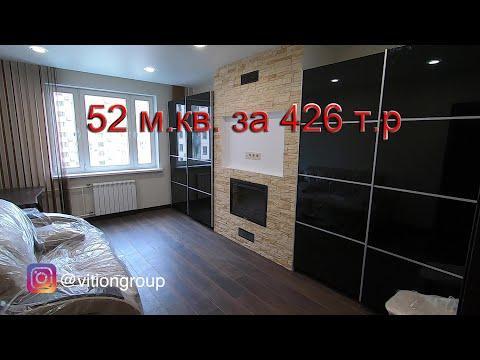 Ремонт квартиры в новостройке под ключ. Цена работ 426 т.р