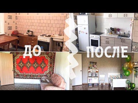 РЕМОНТ квартиры за 50 ТЫСЯЧ рублей | УБИТАЯ однушка