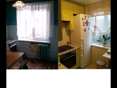 Ремонт кухни 6 кв м Часть первая