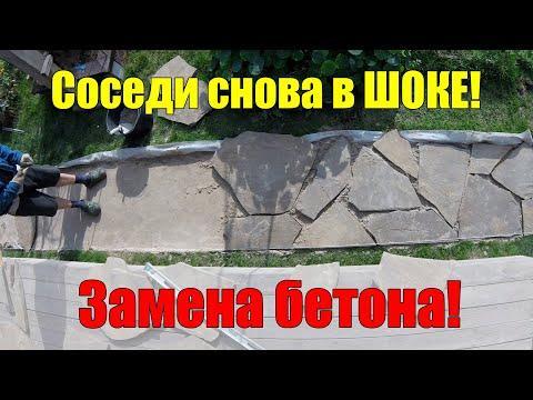 Садовая дорожка БЕЗ БЕТОНА без ПРОБЛЕМ! Своими руками ЛЕГКО из камня