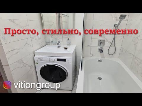 Просто, стильно, современно. Ремонт квартиры в новостройке в Путилково. Цена ремонта с чистовыми.