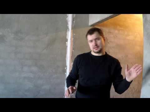 Азбука Ремонта - С чего начинается ремонт в новой квартире?