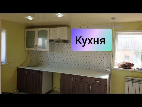 VLOG:Часть-14 // ремонт кухни своими руками / клеим обои / переустановили вытяжку