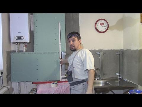 Часть 2. Как спрятать, скрыть  трубы на кухонном фартуке. Мебель Своими руками. #кухнямоеймечты