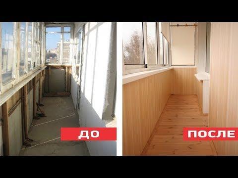 ВЛОГ ДОМАШНИЙ. Капитальный ремонт балкона. Покупки.
