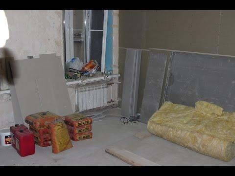 Ремонт квартиры своими руками Отделка стен часть 7