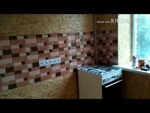 Декор кухни панелями ОSB ! Очень красиво и дешево !