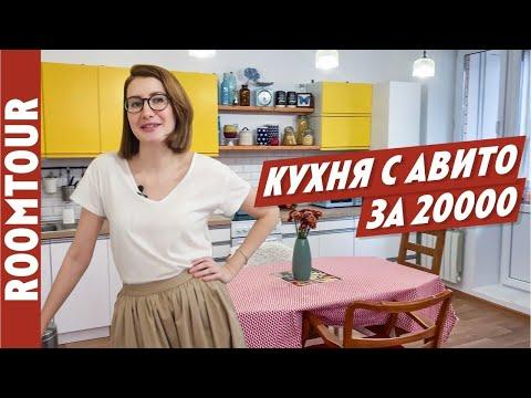 Кухонный гарнитур своими руками. Дизайн бюджетной кухни. Обзор ремонта на кухне. РУМТур 178