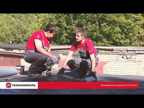 Гидроизоляция плоской кровли - реновация кровли гаража