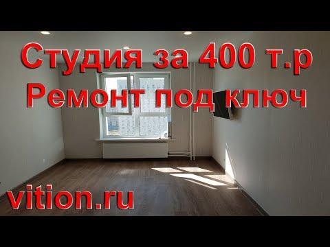 Как выглядят 22 м.кв. за 400 т. р. Эконом ремонт квартиры