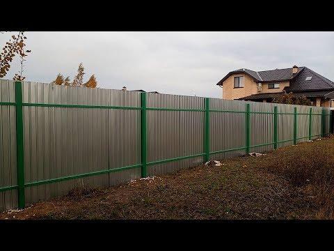 Ограждение участка своими руками. Часть 1. Забор.