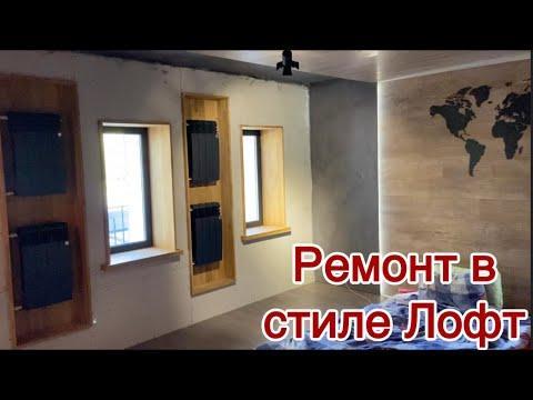 Ремонт старого дома своими руками (начало)