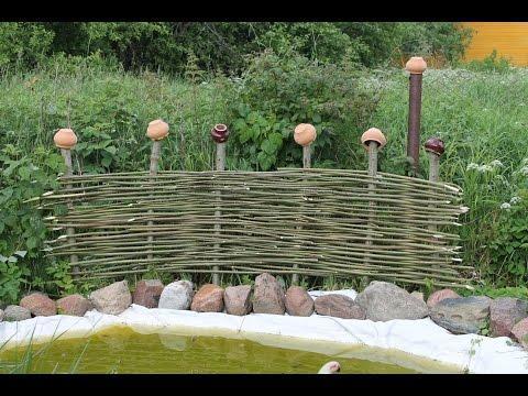 Декоративный плетеный забор своими руками, или 1 день на даче...
