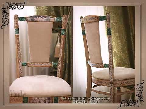 реставрация мягкой мебели своими руками мастер класс