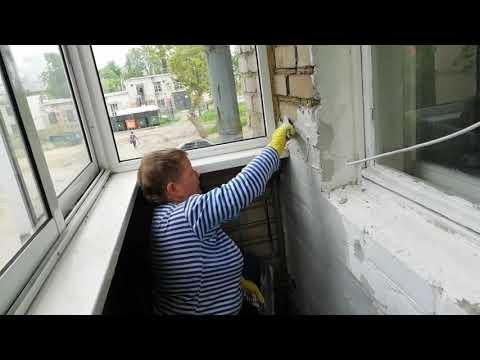 Ремонт в хрущевке женщинами. Балкон.Штукатурка стен. 2 день.
