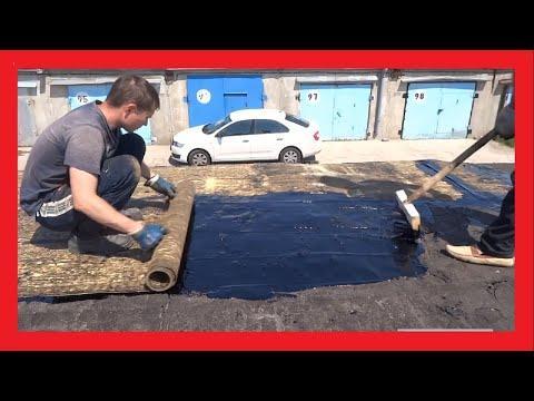 Кровля гаража ВСЕГО за 3 тыс. Руб! Самый ДЕШЕВЫЙ, качественный ремонт КРЫШИ ГАРАЖА своими руками!